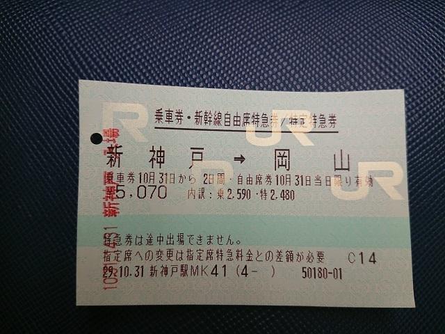 20171031c.jpg