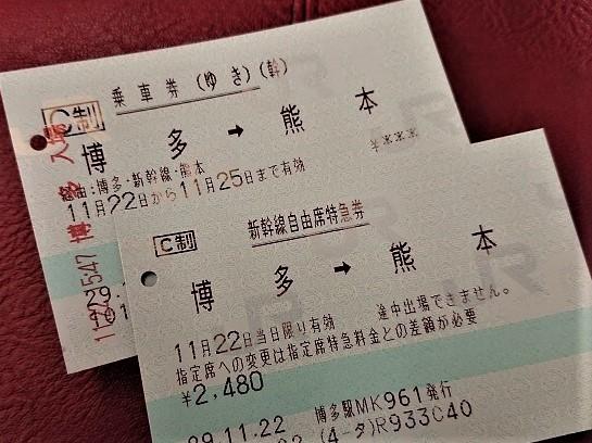20171122c.jpg