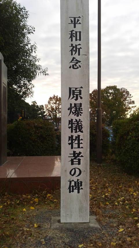 2017120709120001.jpg