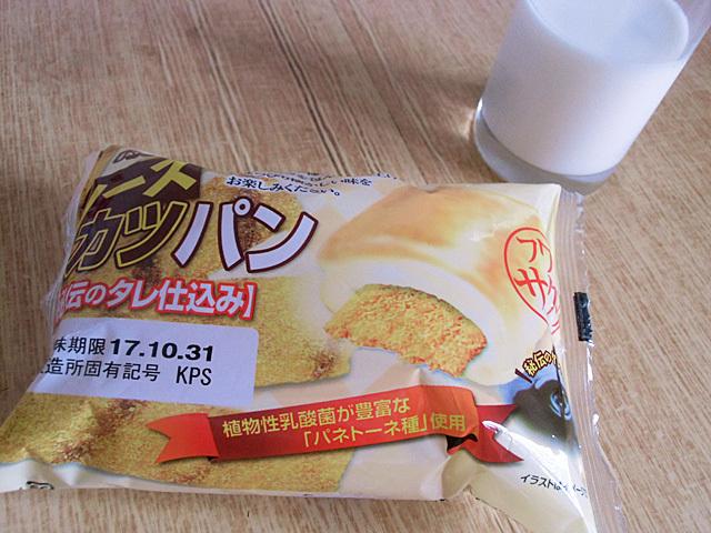 ソースカツパン