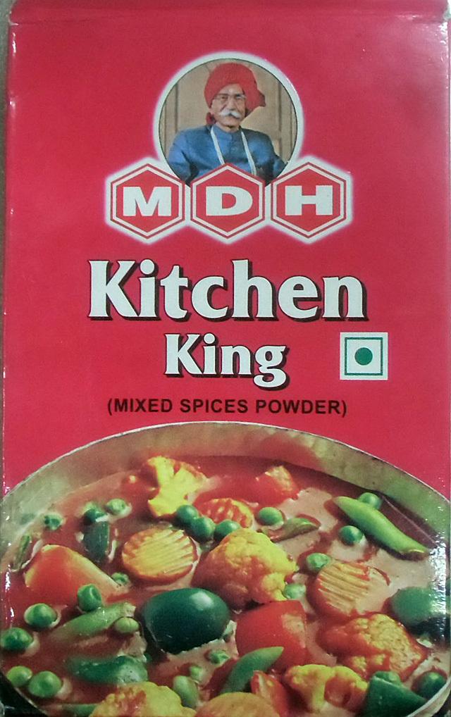 インドのカレー粉