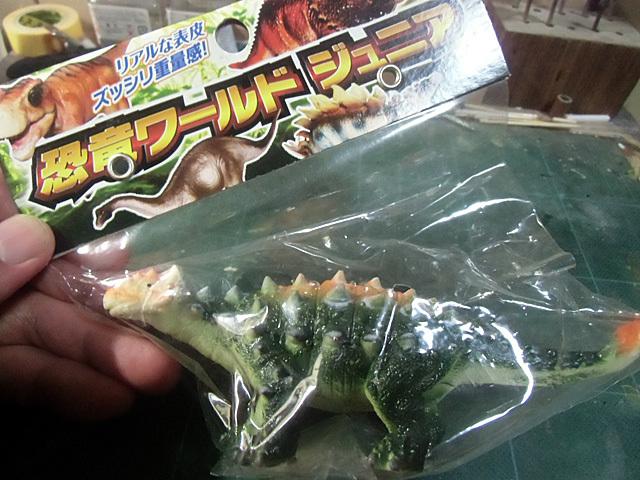 恐竜ワールドジュニア