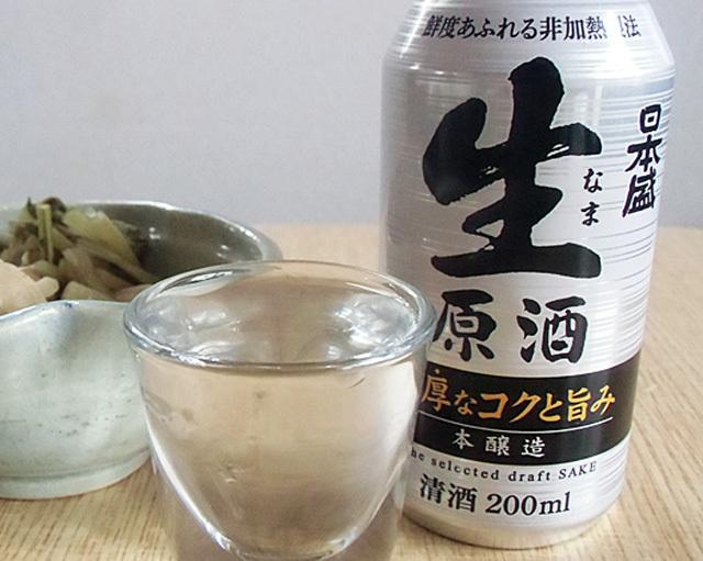 日本盛生原酒