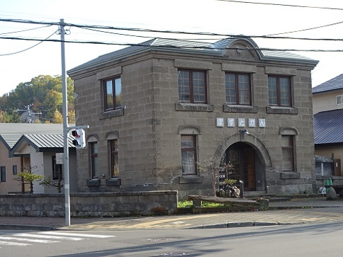 札幌軟石採掘場 (14)
