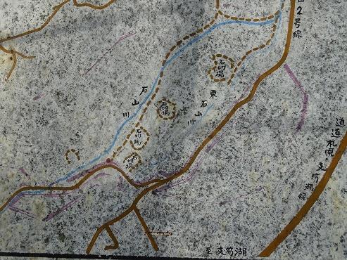 札幌軟石採掘場 (5)