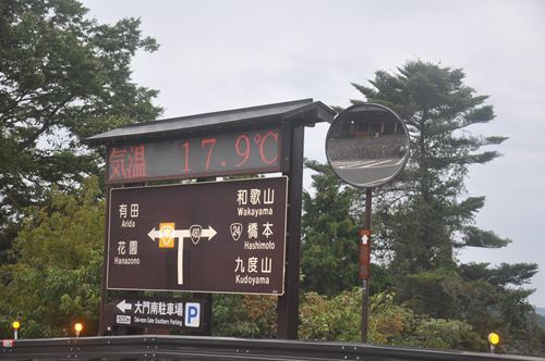 daimon1013001_R.jpg