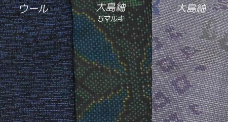 tsu-322-08.jpg
