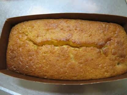 鬼柚子ジャム入りパウンドケーキ