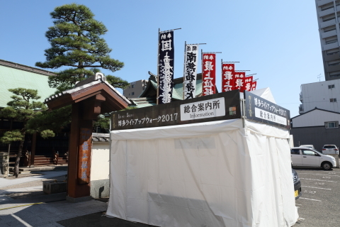 20171105hongakuji.jpg