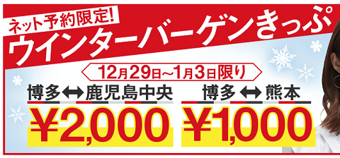 20171225ticket.png