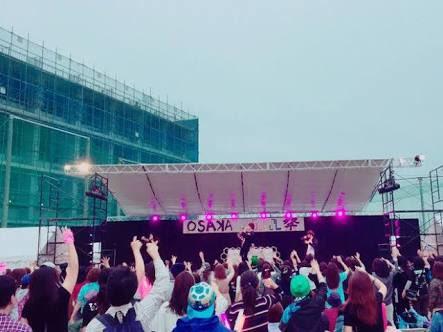 Osaka_Med_Univ_Festa.jpg