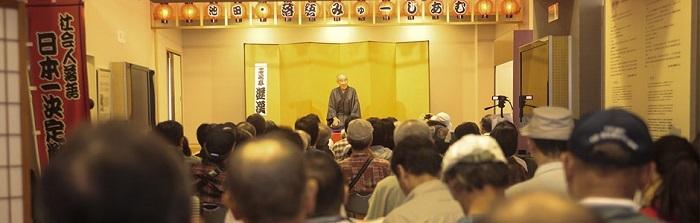 Shakaijin_Rakugo_Contest.jpg