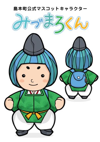midumaro3.jpg