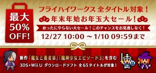 furahaiwakusukouchounokizi201712200001.jpg