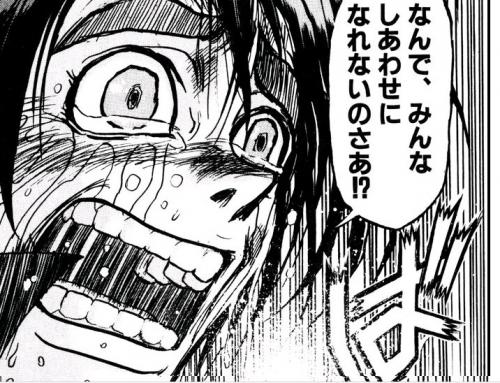 namidagumashinakunokizi20170102002.jpg