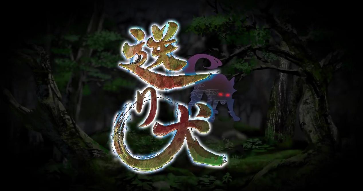 okurinunokizi20170930001.png