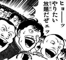 yaritaihoudaidaze20171027001.jpg