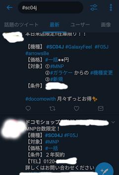 Screenshot_44.jpg