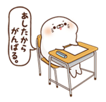 ashita1.jpg