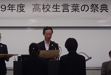 プレゼンテーションコンテスト(決勝)2