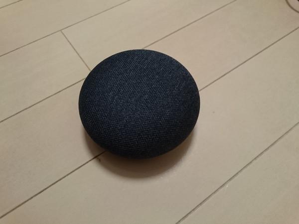 自分の部屋用のGoogle Home Mini