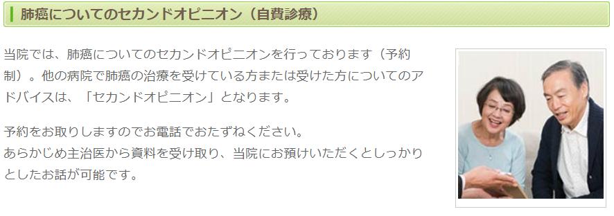 ビットコインジャパンプロジェクト6