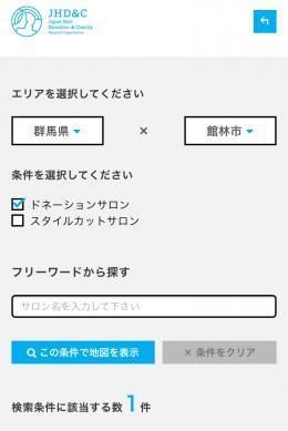 20171017151140320.jpg