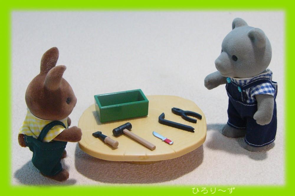かなづちセット 5