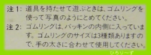 かなづちセット 14