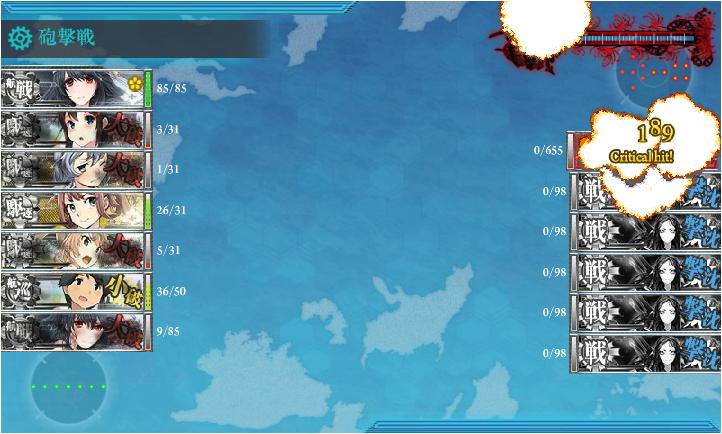 17秋イベント E-4甲ゲージ2破壊 扶桑