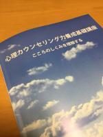 fc2blog_20171211100335d90.jpg