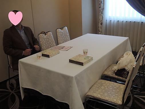 sお茶会1_1