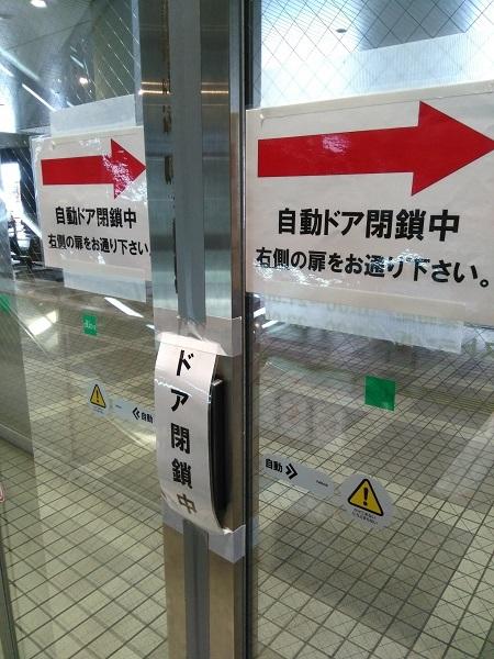 20171126用・自動ドア閉鎖
