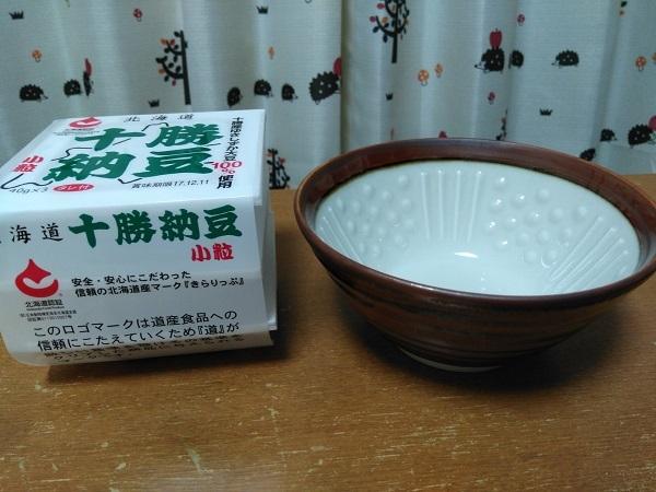 20171207用・納豆鉢