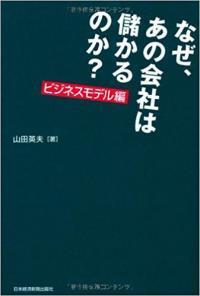 bijinesumooderu_convert_20171202211347.jpg