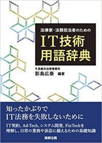 it_convert_20171007110305.jpg