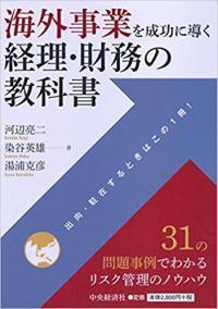 kaigai_convert_20171007110318.jpg