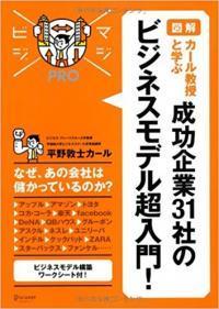 seikou31_convert_20171118115159.jpg