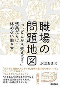 syokubano_convert_20171202211423.jpg
