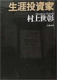 syougaitousika_convert_20171202211438.jpg