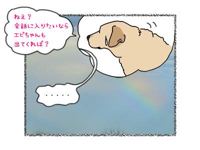 02112017_dog7mini.jpg