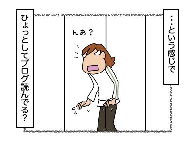 04102017_dog3mini.jpg