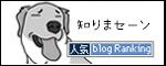04122017_dogbanner.jpg