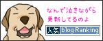13112017_dogbanner.jpg