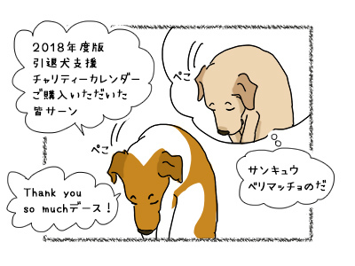 14112017_dog2mini.jpg
