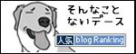 16102017_dogbanner.jpg