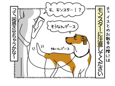 19102017_dog4mini.jpg