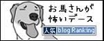 19112017_dogbanner.jpg