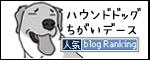 20112017_dogbanner.jpg