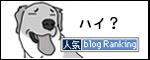 21112017_dogbanner.jpg